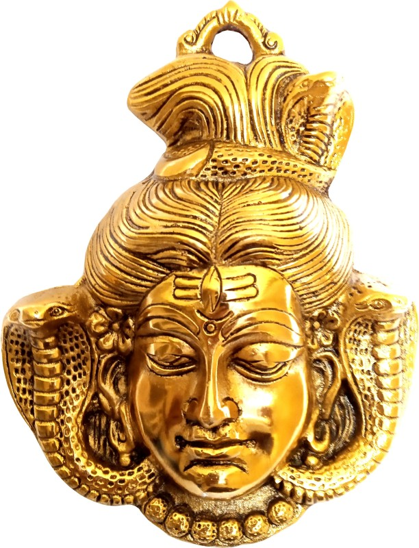 Purpledip Metal Statue Lord Shiva Decorative Showpiece - 5 cm(Aluminium, Gold)