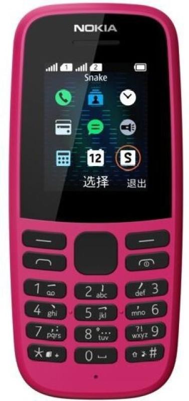 Nokia 105 2019 (Single SIM, Pink)