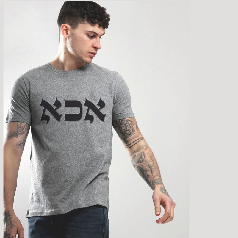 Nerroo Printed Men & Women Round Neck Grey T-Shirt