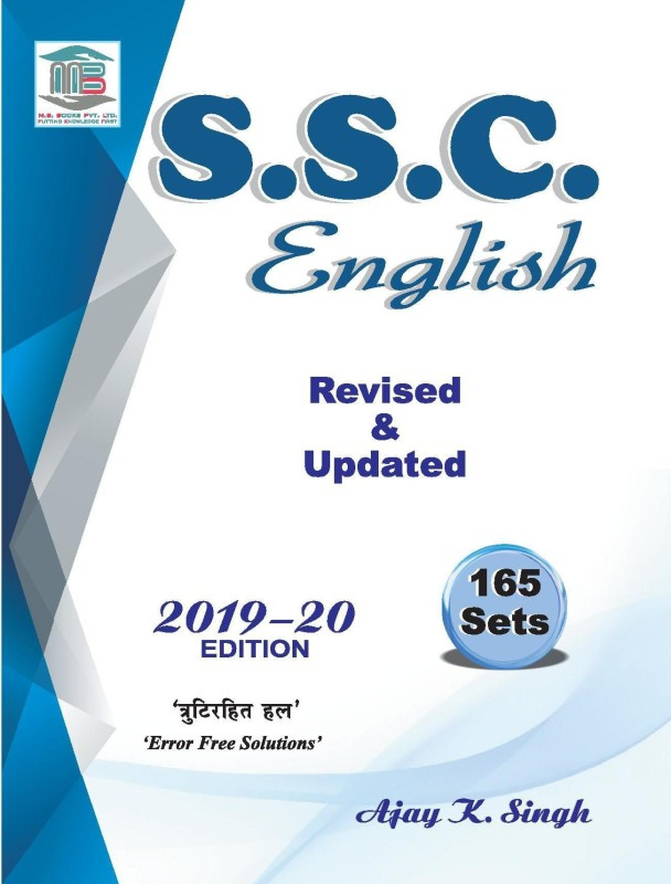 SSC English New 2019-20(Glue Banding, Bilingual, Ajay Kumar Singh)