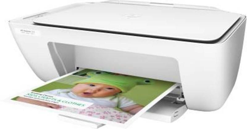 HP DeskJet 2131 All-in-One Printer (White, Ink Cartridge) Multi-function Wireless Monochrome Printer(White)