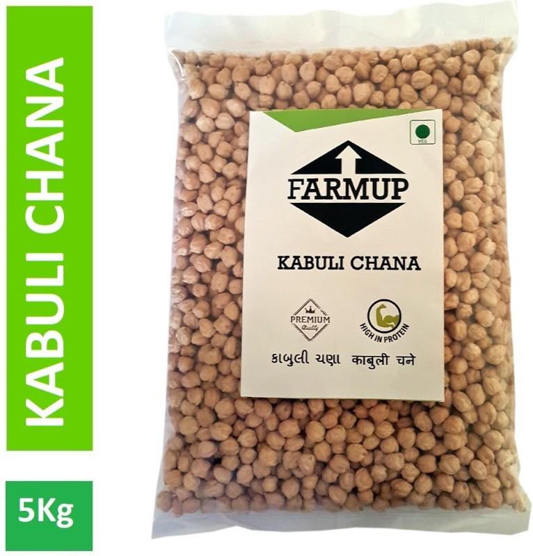FARMUP White Kabuli Chana (Whole)(5 kg)