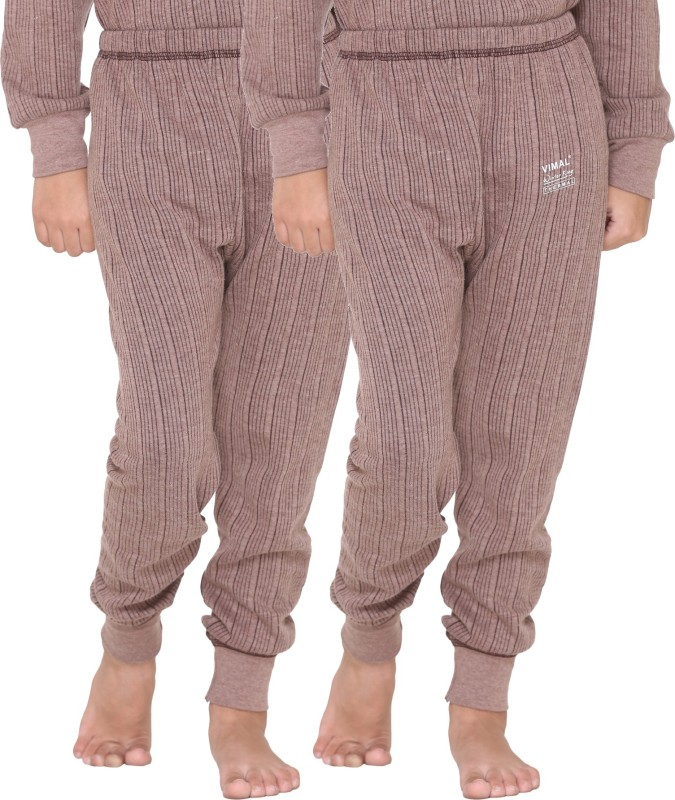 Vimal Pyjama For Girls(Brown, Pack of 2)