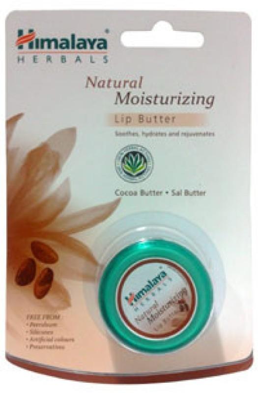 Himalaya Natural Moisturizing Lip Butter Cocoa Butter(10 g)