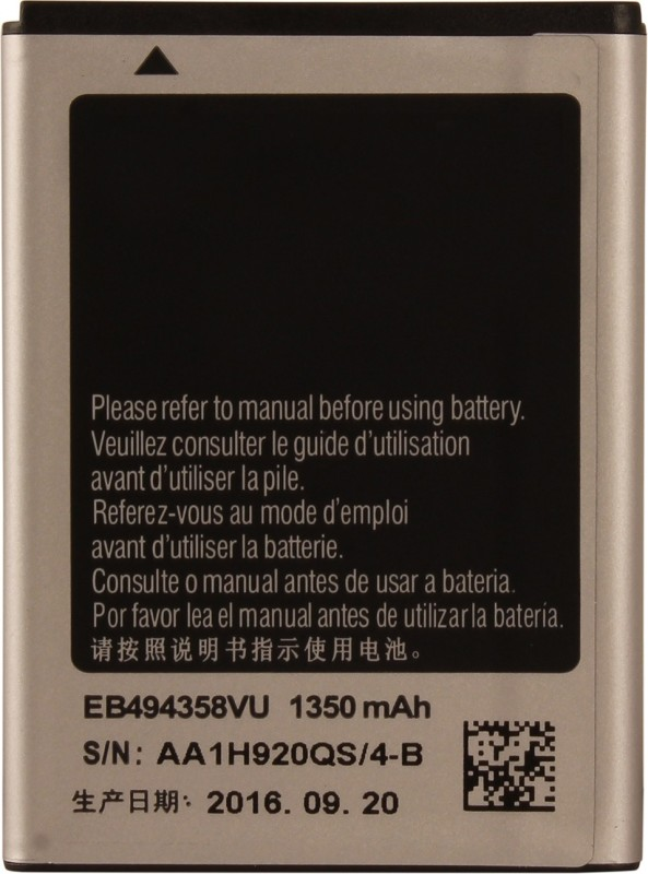 Fox Mobile Battery For SAMSUNG GALAXY