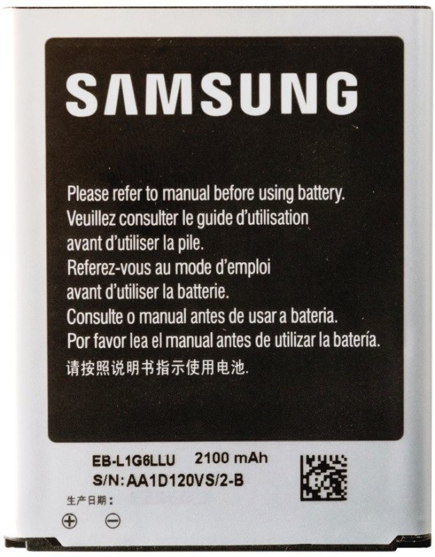 Samsung Mobile Battery For Samsung Galaxy SIII S3 i9300