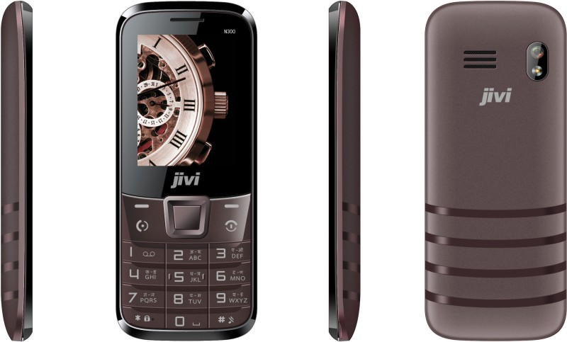 JIVI N300(Brown) image