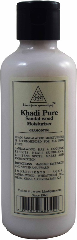 Khadi Pure NATURAL SANDAL WOOD MOISTURIZER LOTION(200 ml)