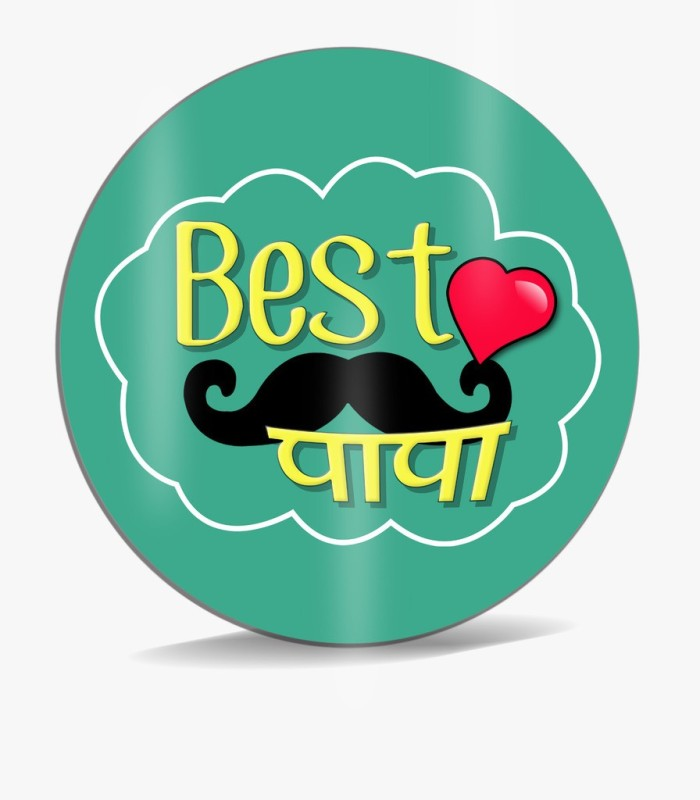 SKY TRENDS Best Papa With Black Mustaches and Red Heart Special Gifts For Happy Father's Day Mousepad(Multicolor)