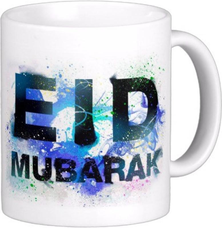 Exoctic Silver Eid Mubarak AB019 Ceramic Mug(300 ml)
