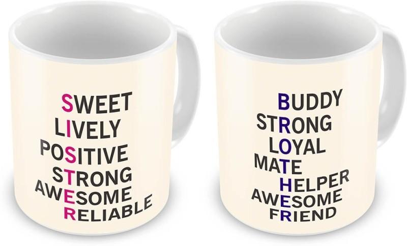 Indian Gift Emporium Designer Printed Coffees Pair For Siblings 699 Ceramic Mug(300 ml, Pack of 2)