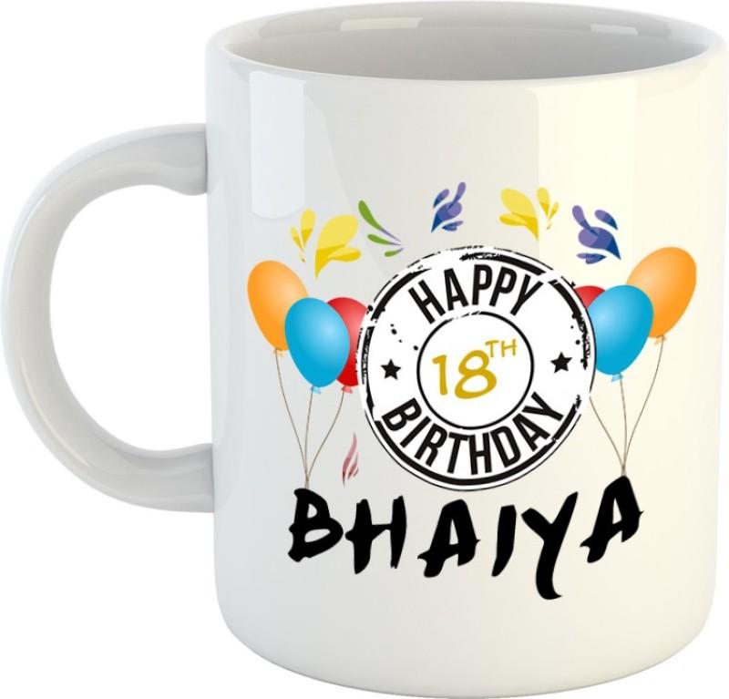 HuppmeGift Happy Birthday Bro White Ceramic Mug(350 ml)