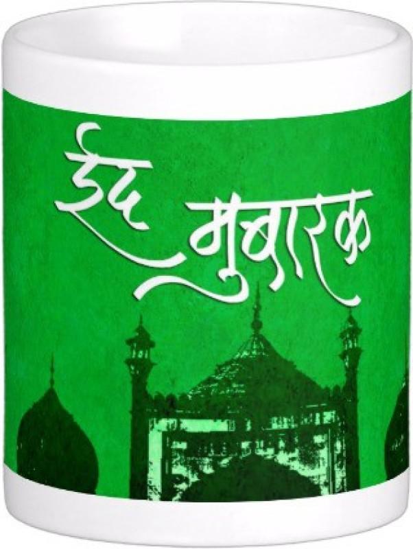 Exoctic Silver Eid Mubarak AB006 Ceramic Mug(300 ml)