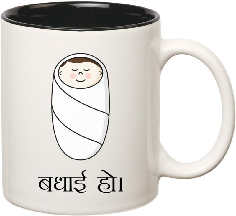 HuppmeGift Celebration Inner Black Ceramic Mug(350 ml)