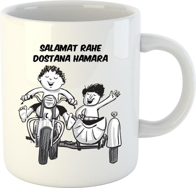 HuppmeGift Dostana White Ceramic Mug(350 ml)