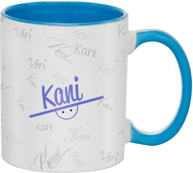 SKY TRENDS Birthday gift for friends,brothers,sister,wife,father,mother,husband,jiju @nwg087 Ceramic Mug(350 ml)