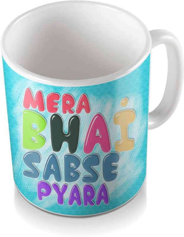 SKY TRENDS Mera Bhai Sab Se Pyara And Shade Multicolor Gifts For Happy Rakshabandhan Coffee Ceramic Mug(320 ml)