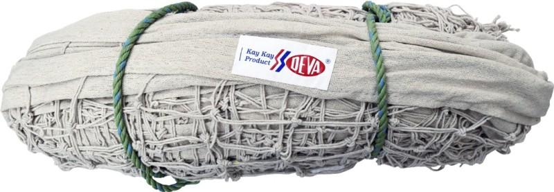 Kay Kay SB-4C Handball Net(White)
