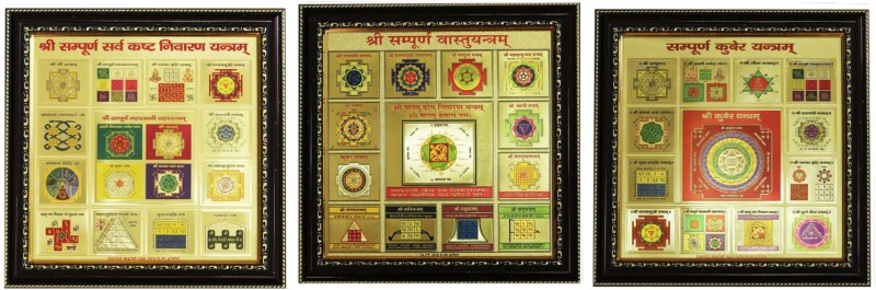 1 Art Junction Handicaft Gift Set Laxmi Pujan Yantra Set Of 3 inGolden Foil Oil Painting(11 inch x 11 inch)