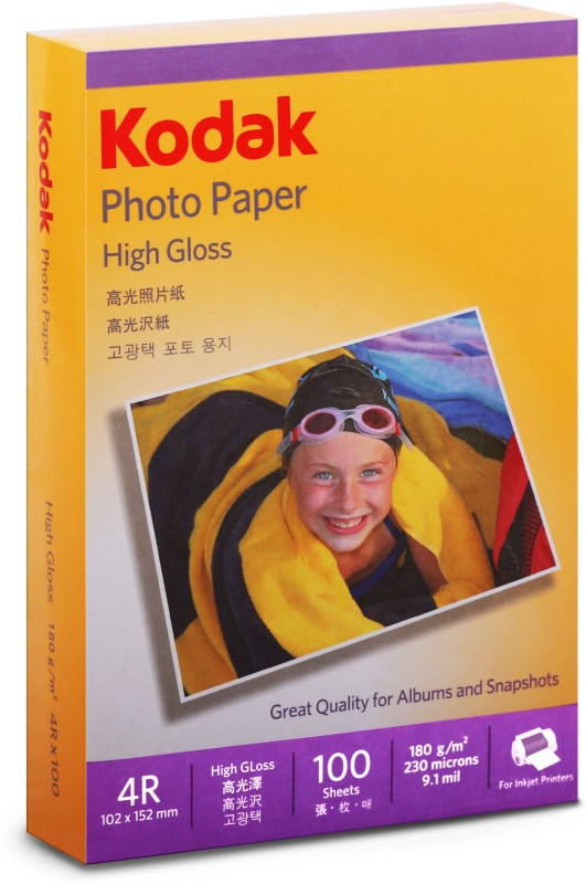 Kodak Kodak High Gloss 4R 180GSM ( 102 x 152mm) (Set of 4) 400 Sheets Photo Paper For a Lifetime of MEMORIES Unruled 4R Inkjet Paper(Set of 1, White)