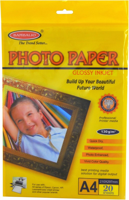 Bambalio Glossy Photo Paper Unruled A4 Photo Paper(Set of 2, White) BPG 130-20