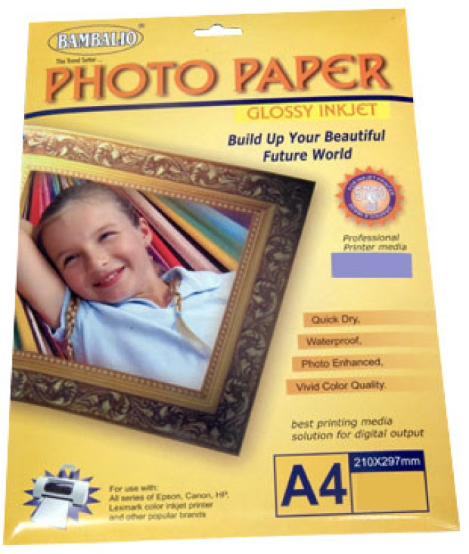 Bambalio A4 Photo Paper(White) BPG150-50