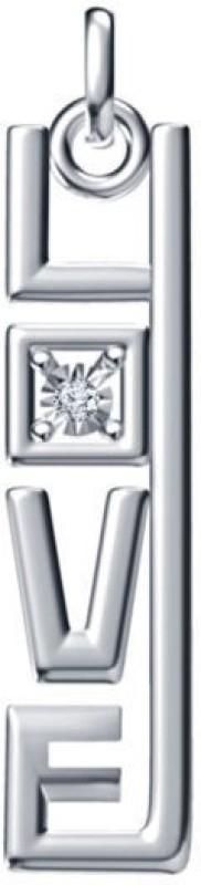 Devina Jewels Love shape Platinum Diamond Sterling Silver Pendant