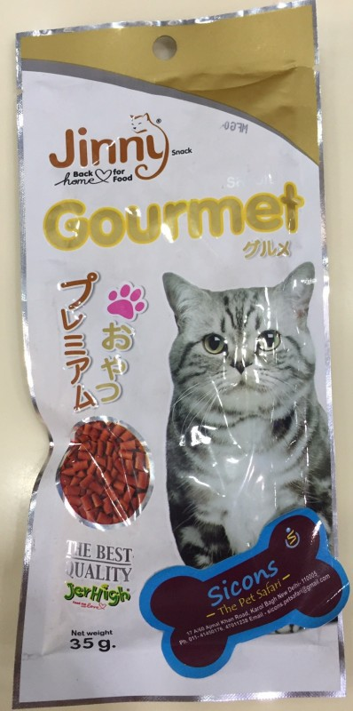 JerHigh Jinny Cat Treat(40 g)