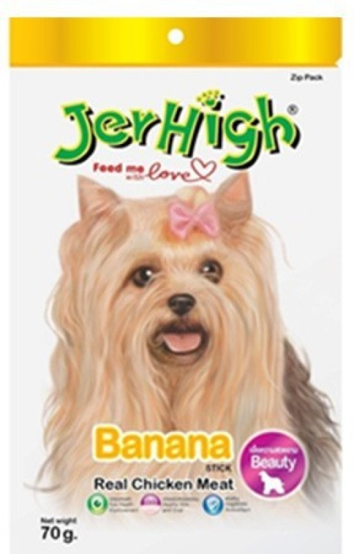 JerHigh Banana Banana Dog Treat(70 g)