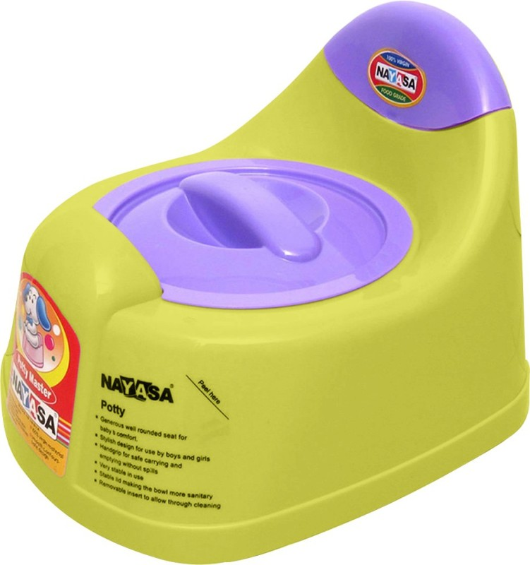 Nayasa Gold Dust Baby Traning Lid Potty Seat(Yellow)