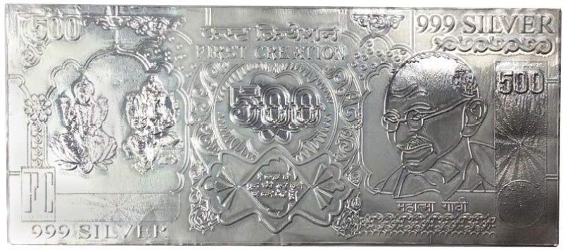 Kataria Jewellers Lakshmi Ganesha & Gandhi 500 Note White Gold Currency