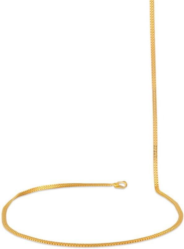 P.N. Gadgil - Gold Jewellery - jewellery