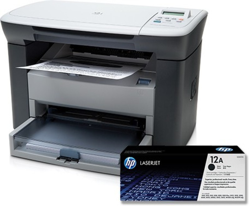 HP LaserJet M1005 Multi-function Printer(Black, White, Toner Cartridge)