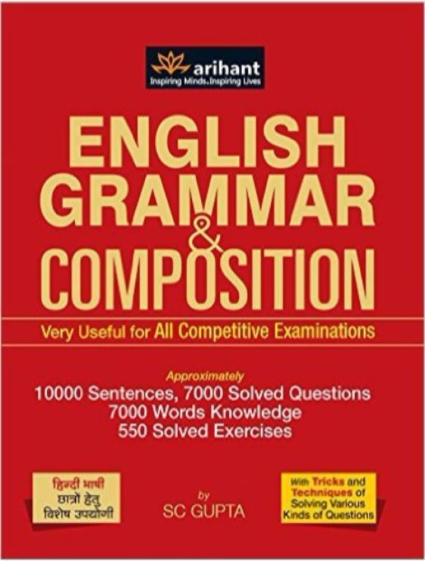 English Grammar & Composition Very Useful For All Competitive Examinations (English) 2nd Edition(Paperback, Experts' Compilation)