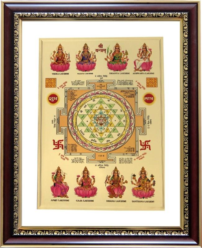 GoldArt Shree Chakram Religious Frame