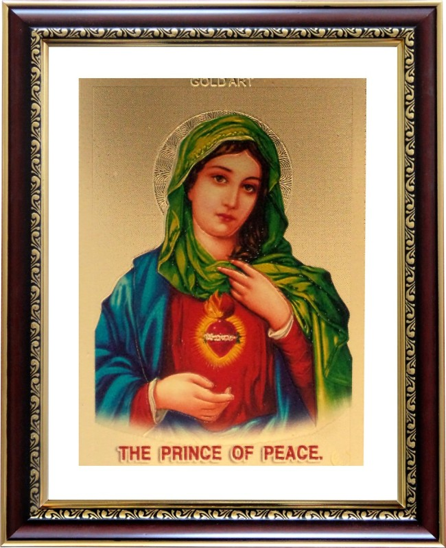GoldArt Mary Religious Frame