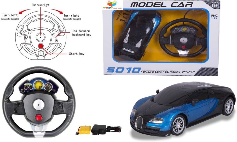 Toys Bhoomi Steering Wheel Controlled 1:16 Scale Rechargeable RC Bugatti Veyron(Blue)