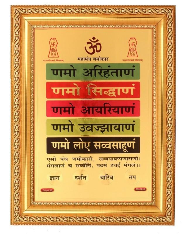BM Traders Mahamantra Decorative Showpiece  -  40.64 cm(Wood, Plastic, Gold)