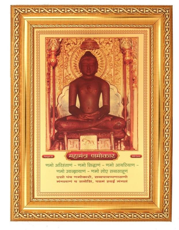 BM Traders Mahavir Decorative Showpiece  -  40.64 cm(Wood, Plastic, Gold)