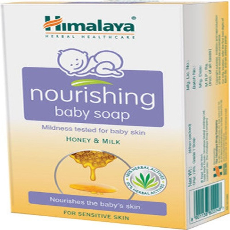 Himalaya BABY NOURISHING SOAP-125G (PACK OF -2)(2 x 62.5 g)