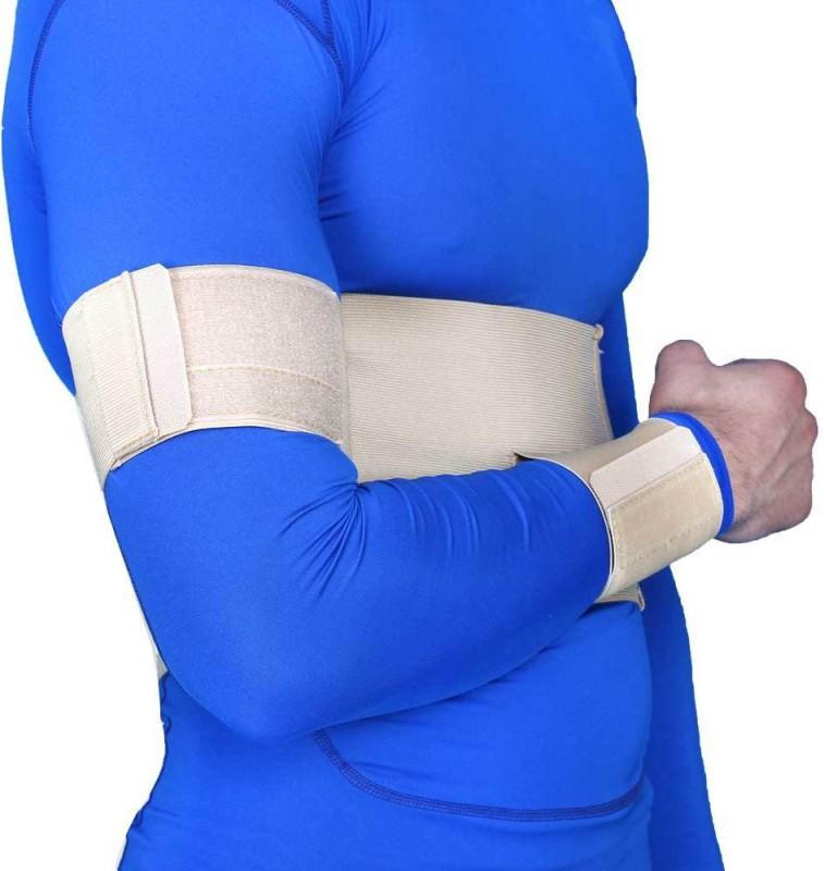 Aktive Support 572 Shoulder Support (S, Beige)