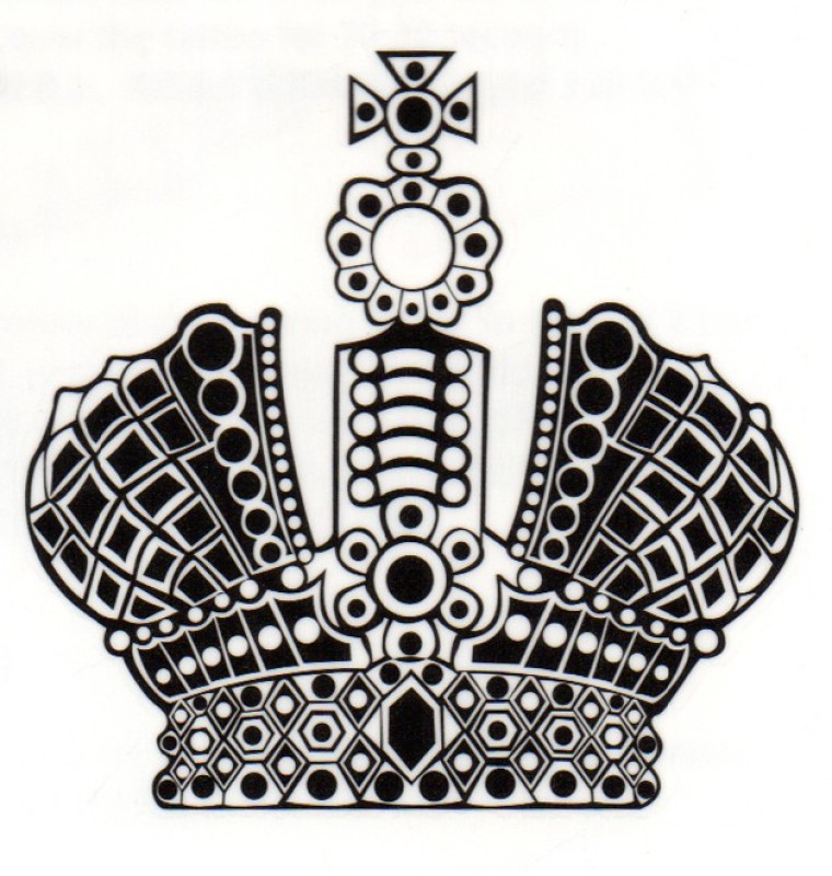 Smilendeal T1570 Removeable Temp Body Tattoo - Crown Style(Crown)