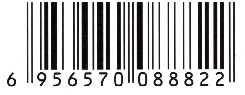 Smilendeal T1554 Removeable Temp Body Tattoo - Barcode Style(Barcode)