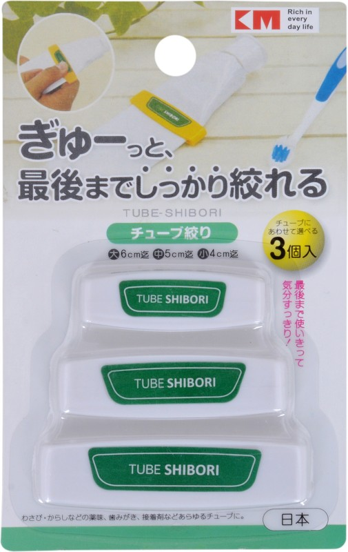 SN Toy Zone Tube Squeezer Number of Tube Squeezers 3(Compatible Tube Width: 6 cm)