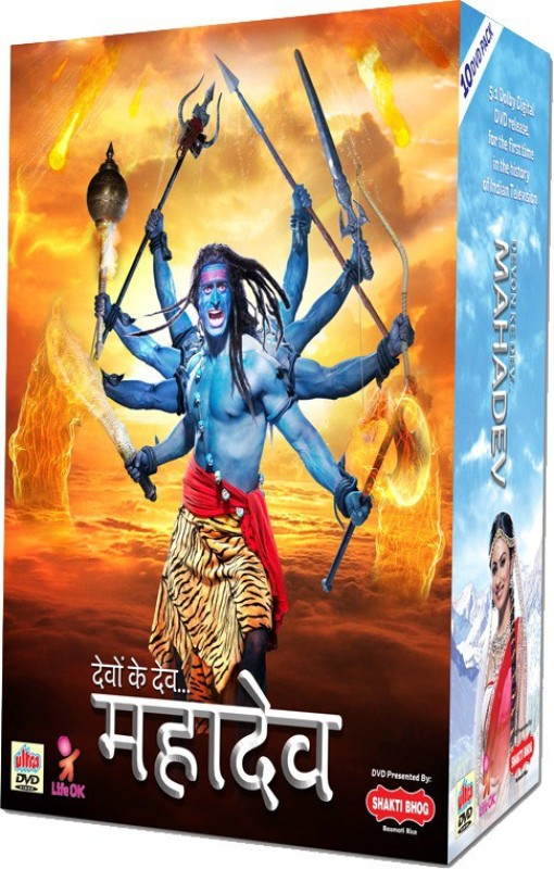 Devon Ke Dev Mahadev season 1(DVD Hindi)