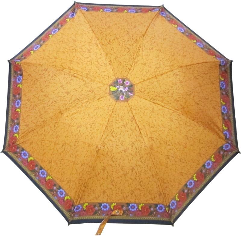 Fendo Avon Auto Open Bella 400116_e Umbrella(Multicolor)