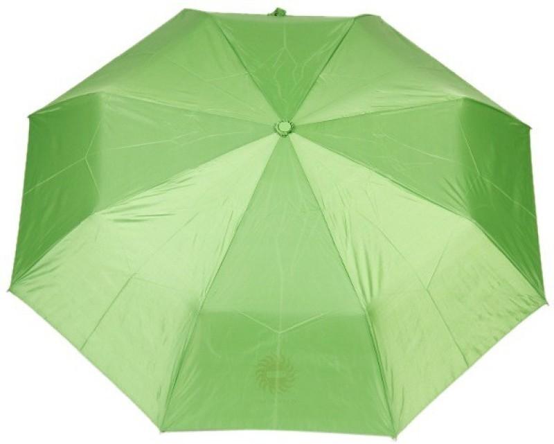 Ellis EPSUML004A Umbrella(Dark Green)