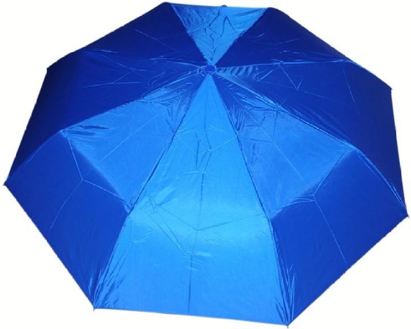 Ellis EPSUML008A Umbrella(Dark Blue)