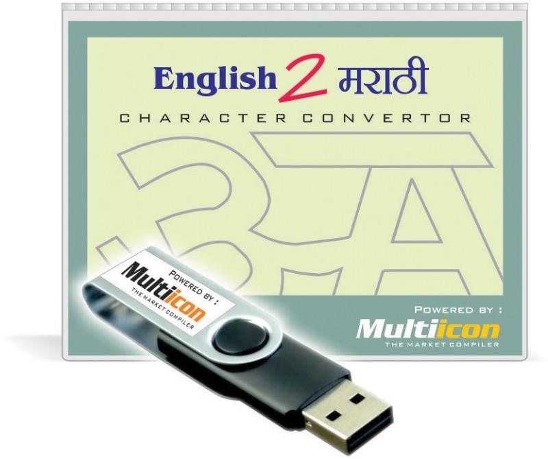 Multiicon E2M Character Convertor(Lifetime, 1 PC)