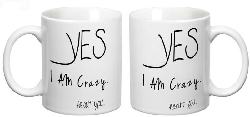 Prithish Mug Gift Set